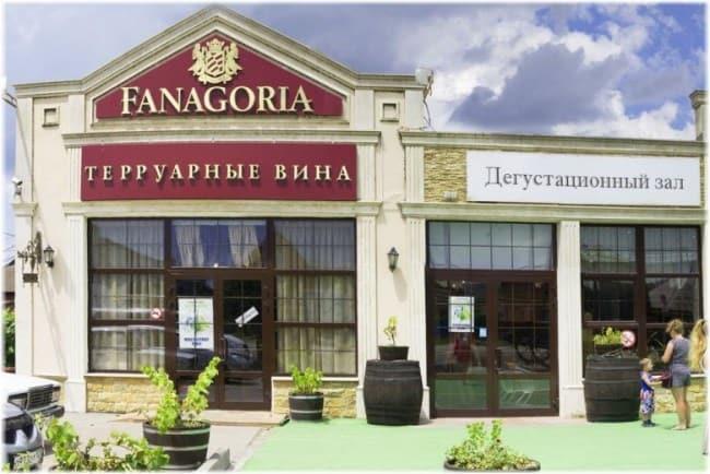 Рисунок 2. Продукт производства АПФ «Фанагория» занял первое место в рейтинге белых сортов