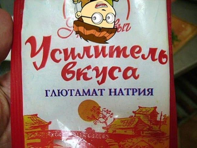 Рисунок 2. Так выглядит упаковка приправы в российском магазине