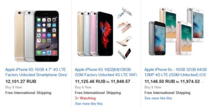 Рисунок 4. Варианты с Ebay стоят не намного дешевле, но могут доставить еще больше проблем