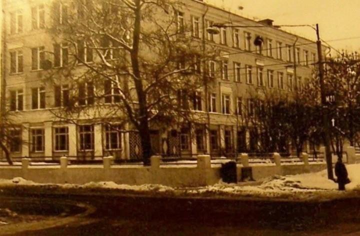 школа № 607, г. Москва