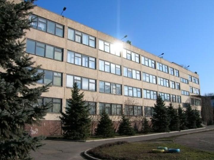 Криворожская школа № 95