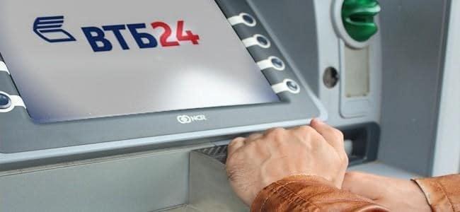 Рис. 2. Активировать через банкомат
