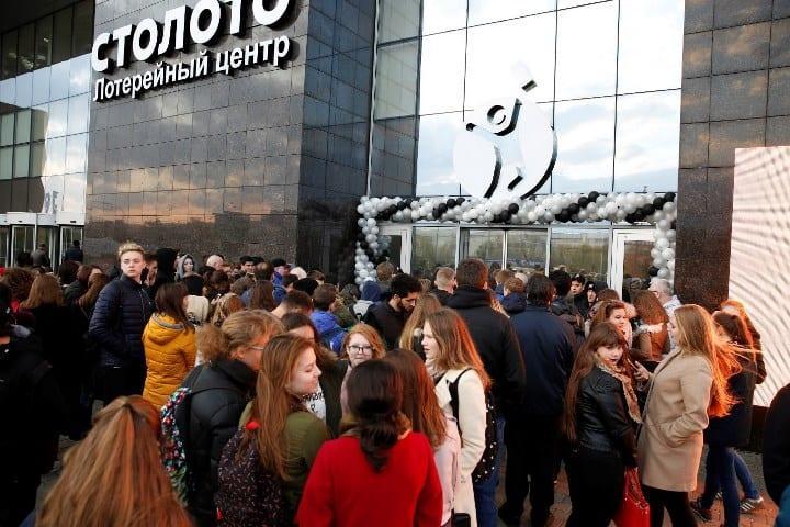 Рис. 2. Лотерейный центр в Москве
