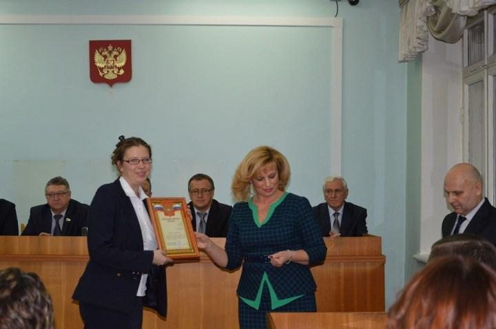 Рис. 2. Награждение помощников в Нижегородском суде