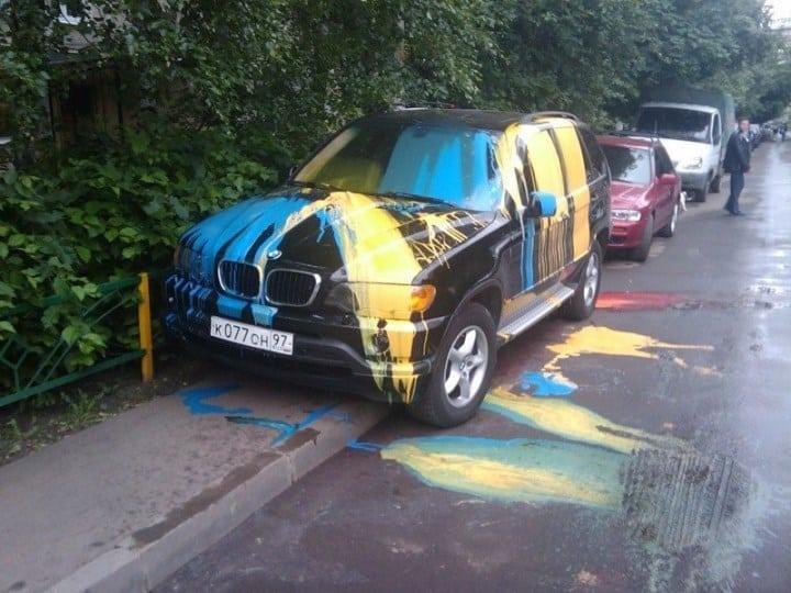 Рис. 2. Расплата за несоблюдение правил парковки