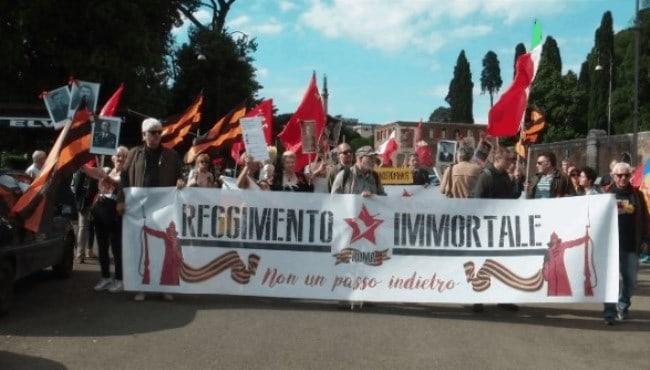 Рис. 5. 9 мая в Риме