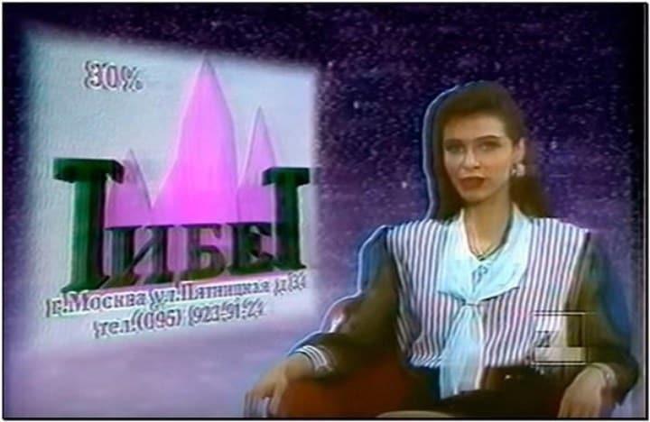 Рис. 2. Реклама концерна на ТВ