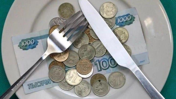Рис. 2. В платежи должны включить недоплаченные за предыдущие месяцы суммы