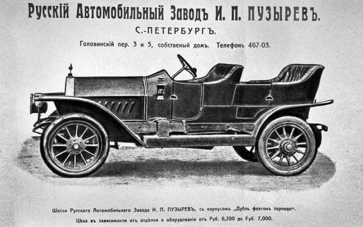 Рис. 4. Авто Пузырева