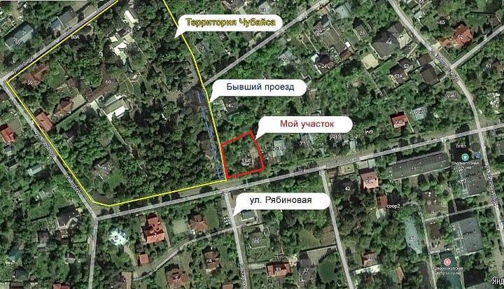 Рис. 6. Спутниковый снимок участка