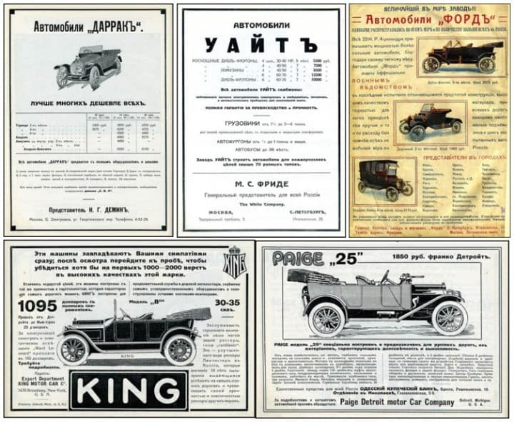 Рис. 7. Рекламные листовки с ценами