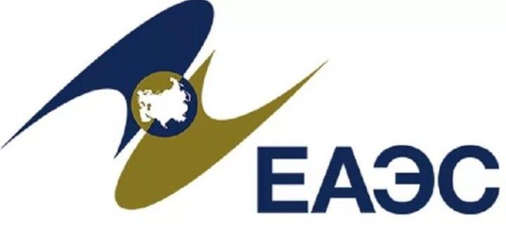 Рис. 1. Логотип ЕАЭС