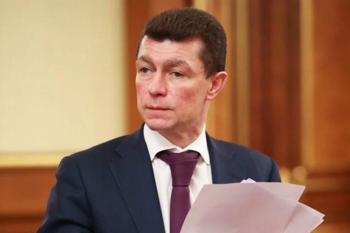 Рис. 1. Максим Топилин – Министр труда РФ