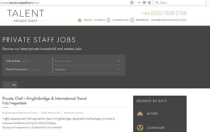 Рис. 1. Сайт элитных предложений по работе в Великобритании