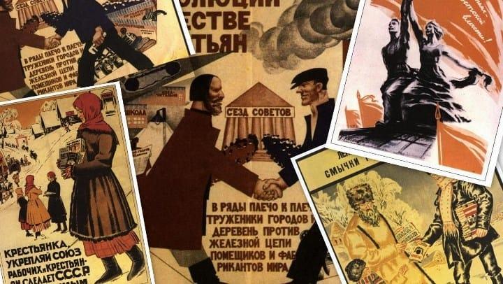 Рис. 2. Агитплакаты довоенного времени