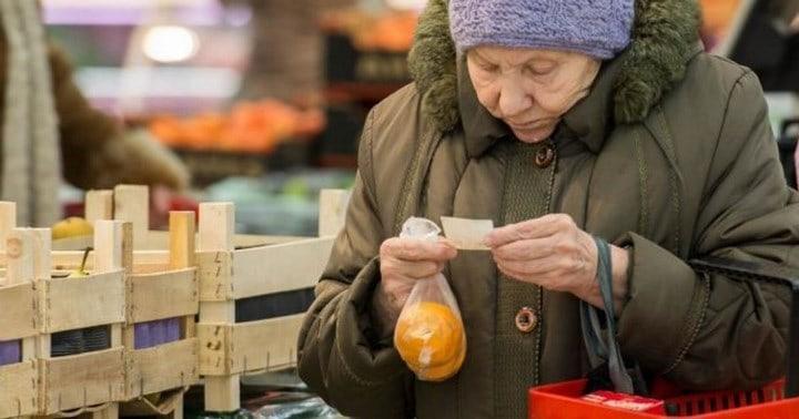 Рис. 2. Получатели государственных пособий не получат возрастных надбавок