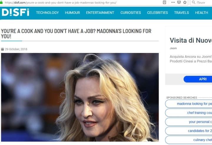 Рис. 2. Статья о вакансии у Мадонны на сайте DisFi