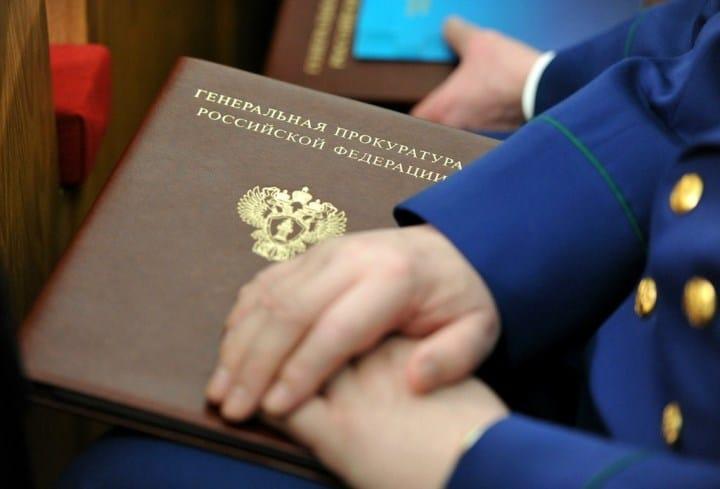 Рис. 3. Бывшим сотрудникам СК и прокуратуры пенсионное обеспечение считается по другому принципу
