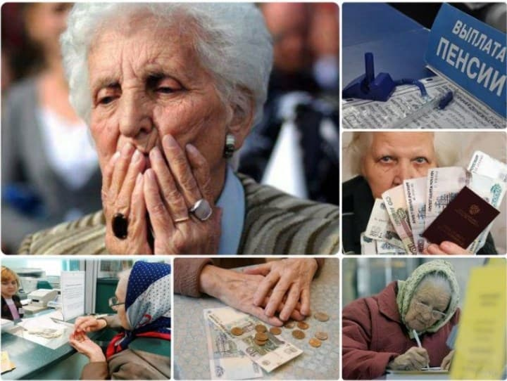 Рис. 3. Пенсионеры и их пенсии
