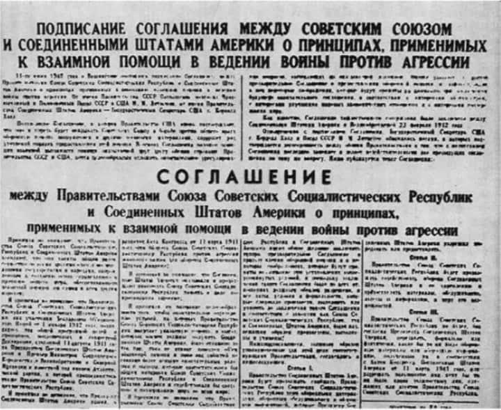 Рис. 5. Сообщение от 11 июня 1942 года