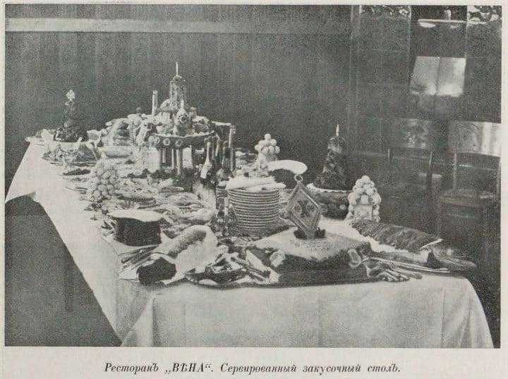 Рис. 5. Закусочный стол в ресторане «Вена» в Санкт-Петербурге