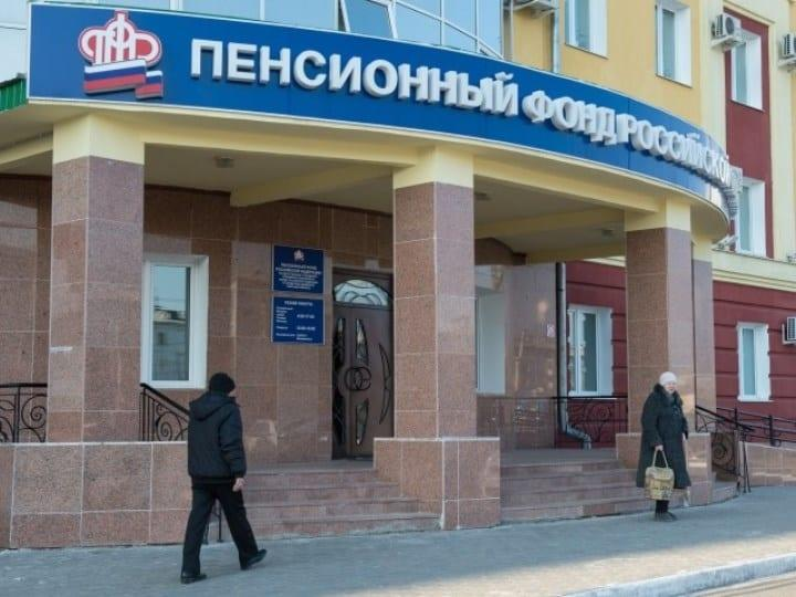 Рисунок 1. Начисление и предоставление ЕДВ, НСУ выполняется сотрудниками единой пенсионной службы России