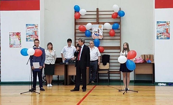 Рисунок 2. Последний звонок для выпускников 9 и 11 классов в школе при Посольстве России в Румынии