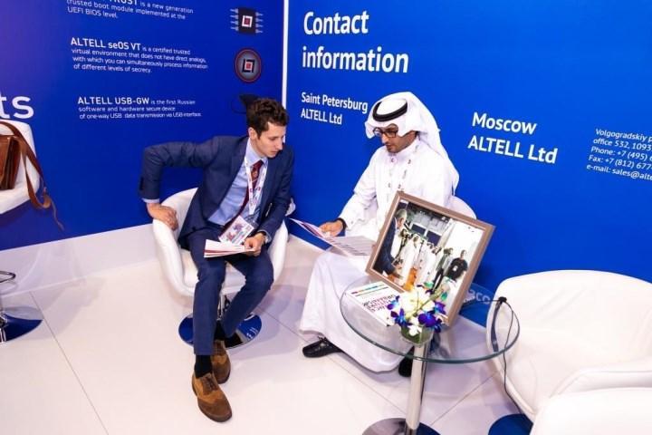 Рисунок 3. Компания «АльтЭль» на международной выставке информационных технологий в Дубае