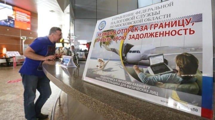не выпустили за границу из за долгов что делать в аэропорту