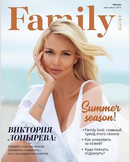 на обложке журнала Family