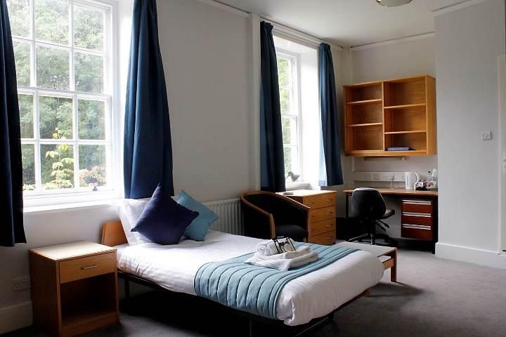 Общежитие в Оксфорде