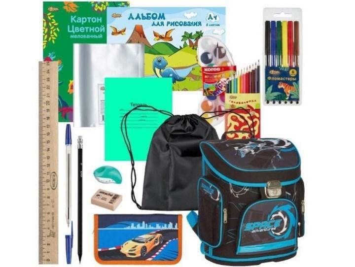 Рисунок 3. Школьный набор № 4 стоимостью 2186 руб., интернет-магазин My-Shop