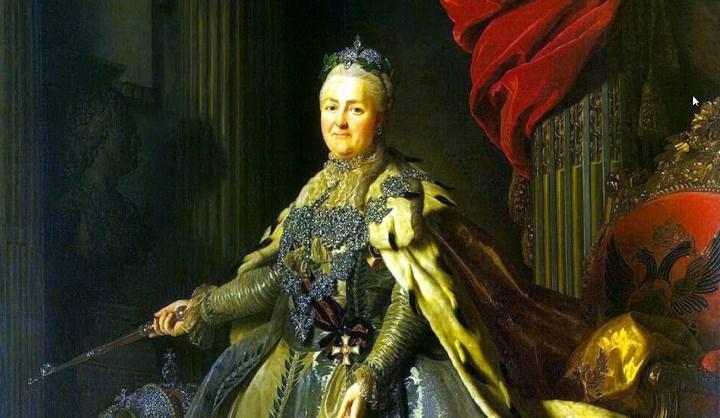 Фотокопия портрета императрицы, художник Ричард Бромптон