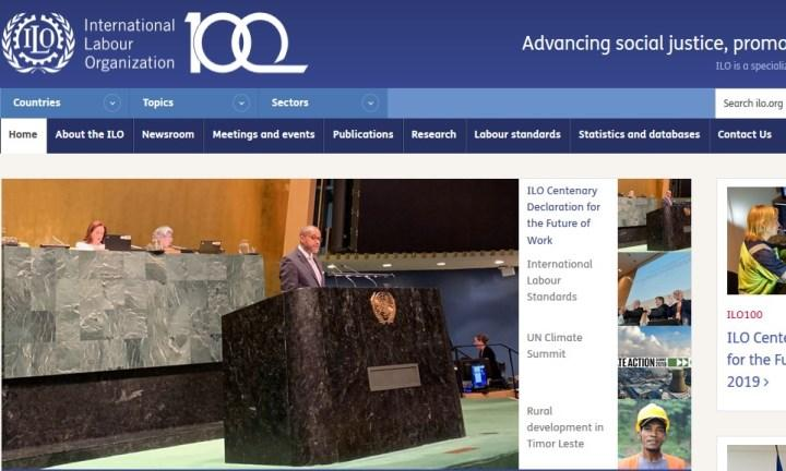 Скриншот с портала ILO