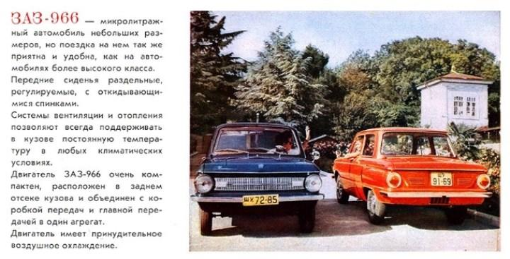 Скриншот страницы sovdepia