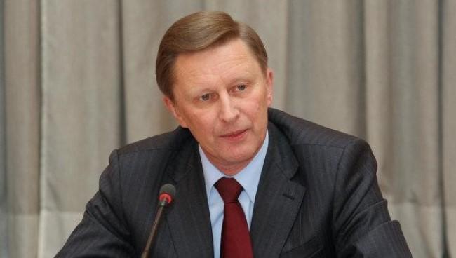 Иванов С.Б.
