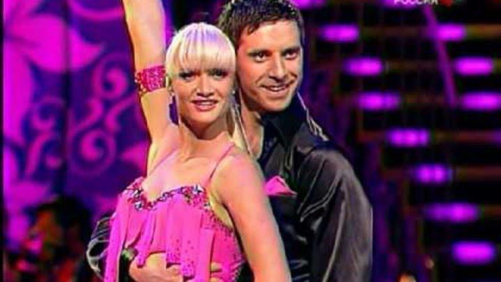 танцевальное шоу, 2008 г.