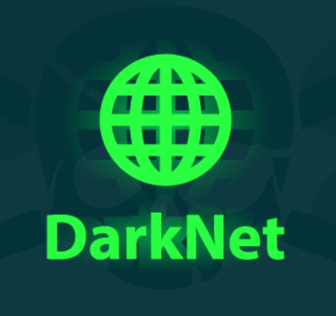 Анонимная сеть darknet тор браузер для айфона ios 7 gidra