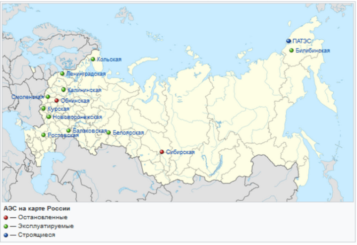 Фото: АЭС на карте РФ. Источник: Википедия