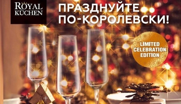 Novaya Akciya V Magnite S 30 Oktyabrya Prazdnujte Po Korolevski Analiz Vygody