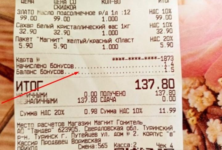 СчАсТьЕиУдАчА irecommend.ru