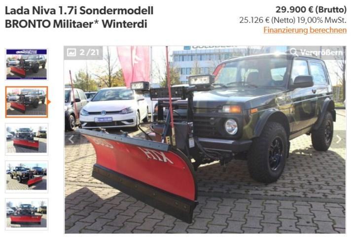 Скриншот страницы сайта mobile.de