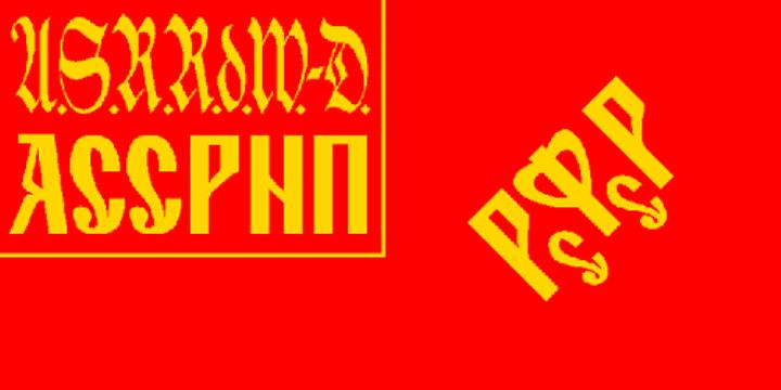 Флаг Автономной ССР Немцев Поволжья