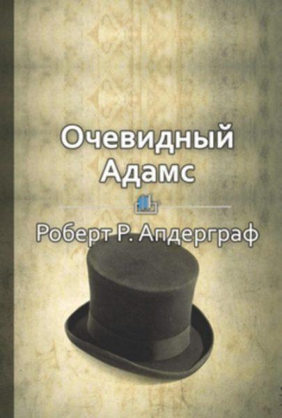 Скрин с ozone.ru