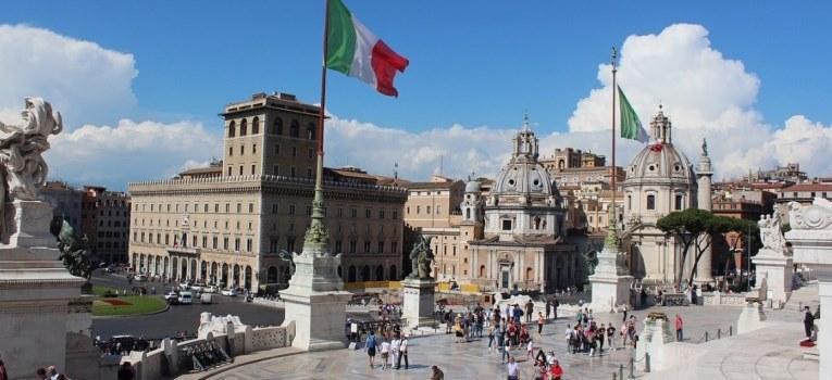 Выходные дни в италии
