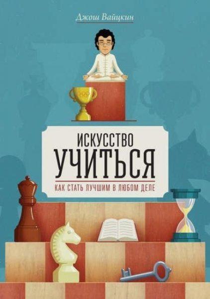 cv5.litres.ru