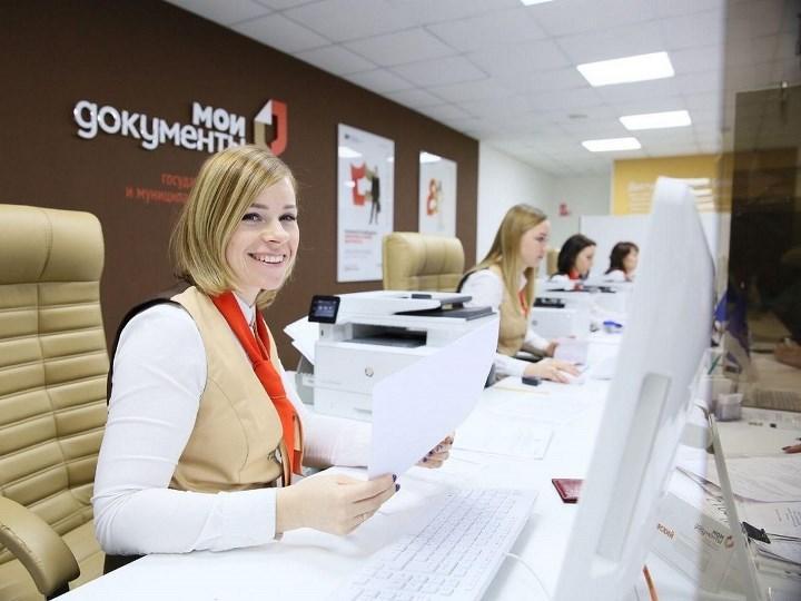 отделение МФЦ в Курске