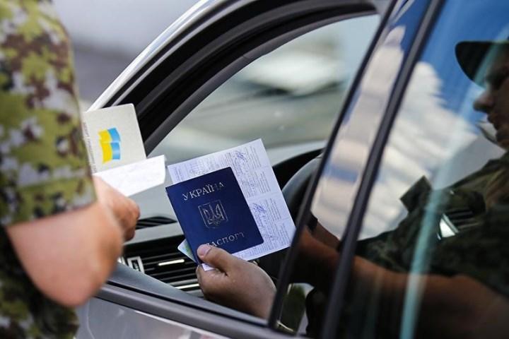 паспортный контроль на границе – первый шаг