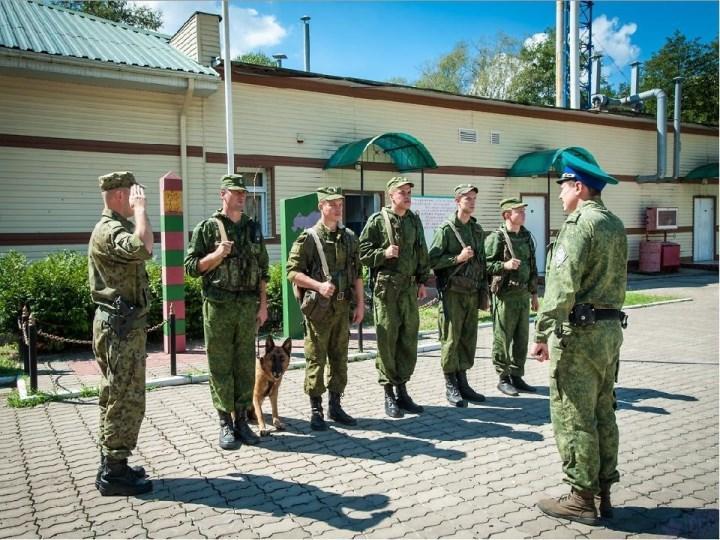 застава погрануправления ФСБ России по Краснодарскому краю.