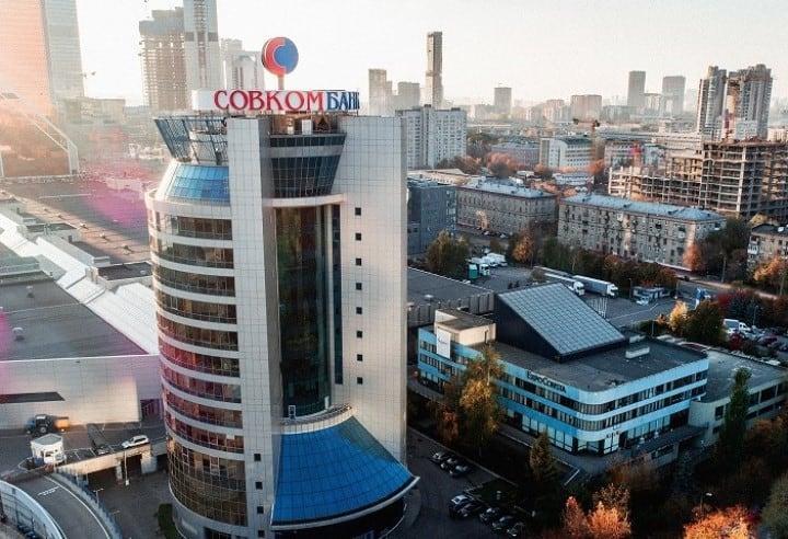 Фото: офис в Москве. Источник: sovcombank.ru
